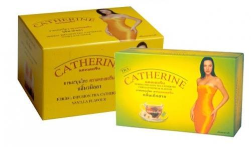 Catherine Tea - (TS-006)