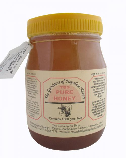 Mustard Honey With Plastic Jar (1000g) - (BK-002)