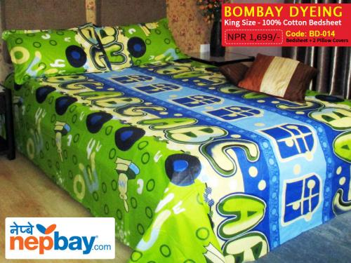 Bombay Dyeing King Size 100% Cotton Bedsheet with 2 Pillow Covers - (BD-014)