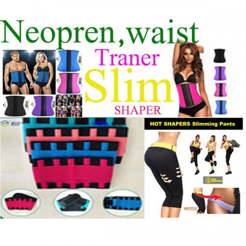 Slim Shaper - (TS-003)