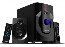 Yasuda Speakers (YS-C274N) - with Bass Control