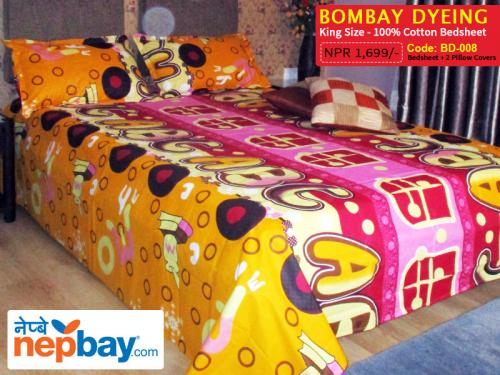 Bombay Dyeing King Size 100% Cotton Bedsheet with 2 Pillow Covers - (BD-008)