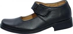 Open Style School Shoe (SS-M751)