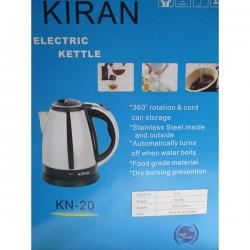 Kiran Electric Kettle (KN-20) - 2.0 Litre