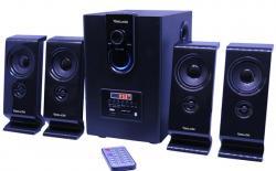 Yasuda Speakers (YS4101)