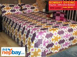 Bombay Dyeing King Size 100% Cotton Bedsheet with 2 Pillow Covers - (BD-007)