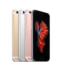 Apple iPhone 6s 64GB - (AIP-002)