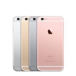 Apple iPhone 6s Plus 64GB - (AIP-005)
