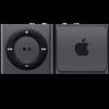 Apple iPod Shuffle 2GB - (AIP-066)