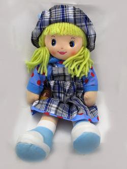 Archies Realstic Cute Baby Girl Doll - (ARCH-253)