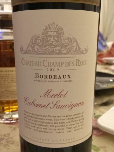 Chateau Champ des Rois Bordeaux Merlot Cabernet Sauvignon 2009 - (GL-039)
