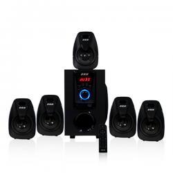 DRN 5.1 Speaker - (DRN-3906)