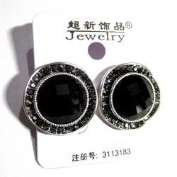 Fashionable Earrings For Women - (TP-097)