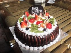 Chocolate Fruit Topping (2 Pound)