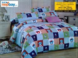 Super King Size Bedsheet (FT-3306) - 100% Cotton