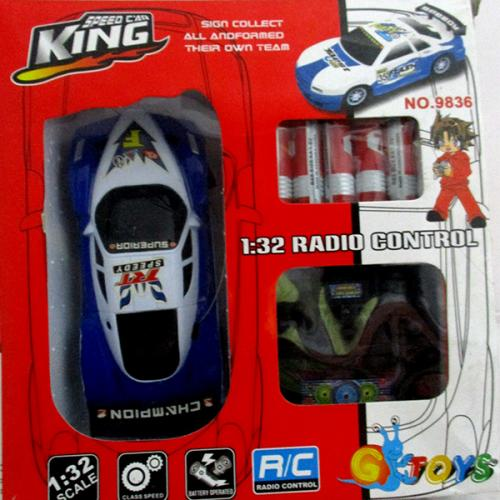 King Remote Conrol Car For Kids