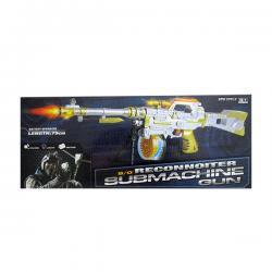 Reconnoiter Submachine Gun Toy
