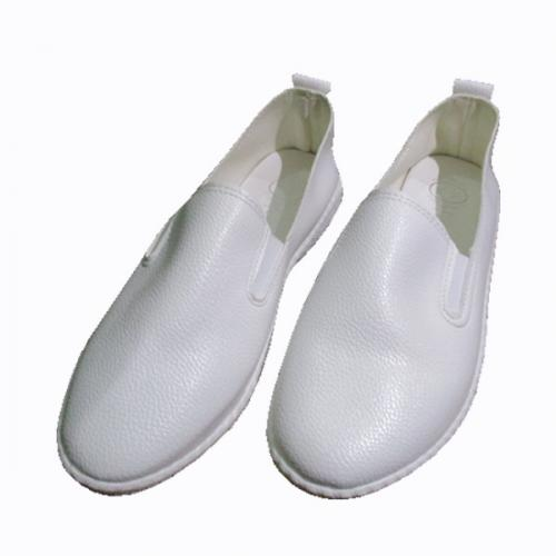 Ladies' White Loafer Shoes