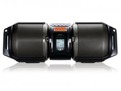 Sharp GX-M10H(R) High Powered Portable Audio System