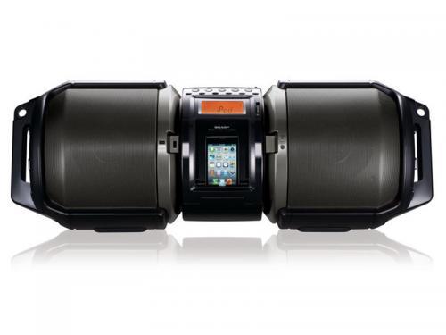 Sharp GX-M10H(R) High Powered Portable Audio System