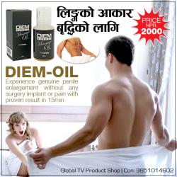 Youn Bardhak Oil ( sex oil )