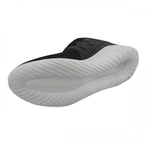 Addidas Black & White Sports Shoes