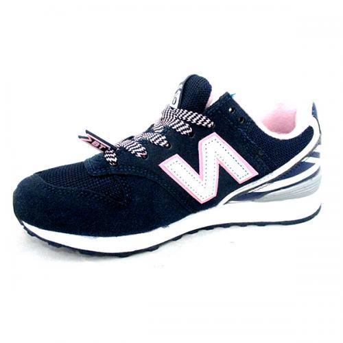 Deep Black Grey Sneakers