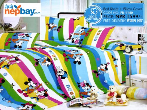 FB Series Bed Sheet (FB-1140)