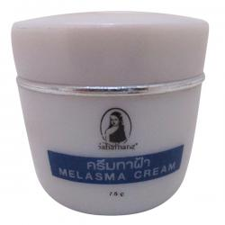 Melasma Cream - Natural Herb Extract (7.5g) - (FF-073)
