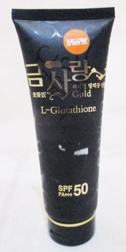 L-Glutathione Moist Whitening Lotion - (FF-078)