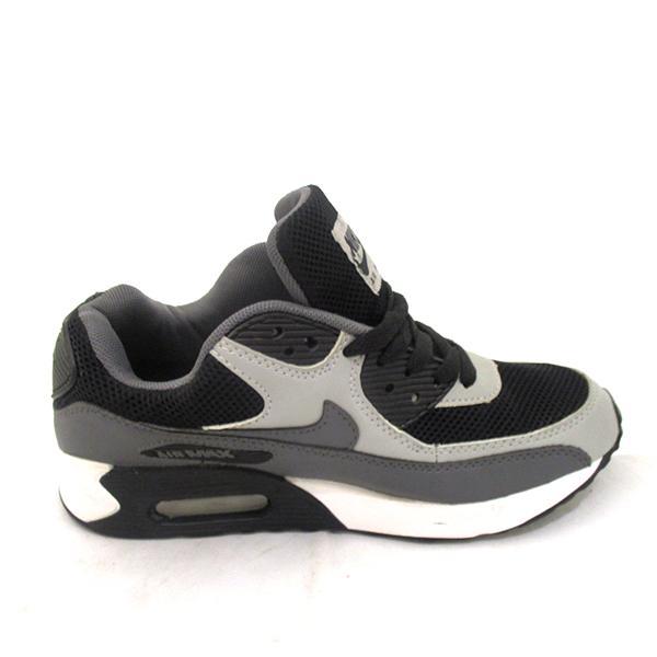 Nike Airmax Shoe For Men - (SB-0140)