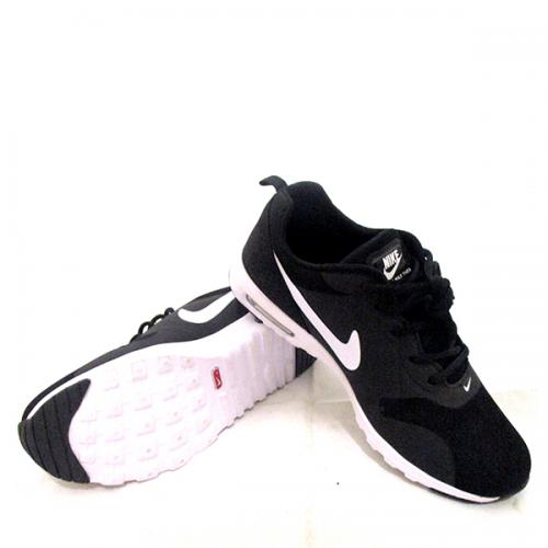 Nike Airmax Sports Shoe For Men - (SB-0154)