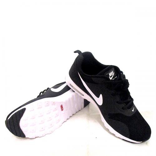 Nike Airmax Sports Shoe For Men - (SB-0154)
