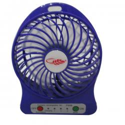 Rechargeable Portable Fan - (F95B)
