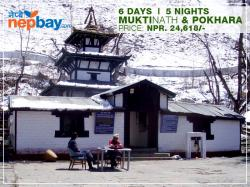 Muktinath & Pokhara (6Days / 5 Nights)