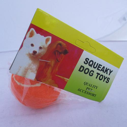 Squeaky Ball Dog Toys