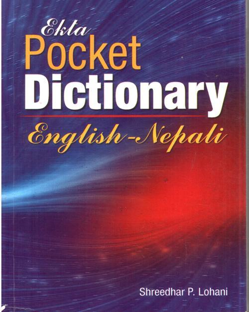 Ekta Pocket Dictionary Eng-Nepal