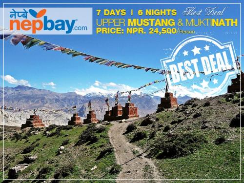 Upper Mustang & Muktinath 7Days /6 Nights