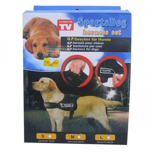 Sports Dog Harness Set