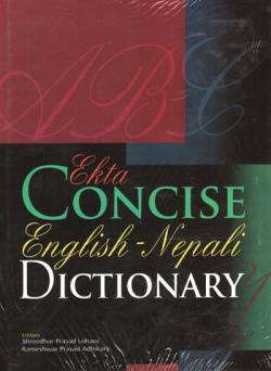 Ekta Concise English- Nepali Dictionary