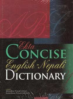 Ekta Concise English- Nepali Dictionary