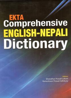 Ekta Comprehensive Eng-Nepal Dictionary