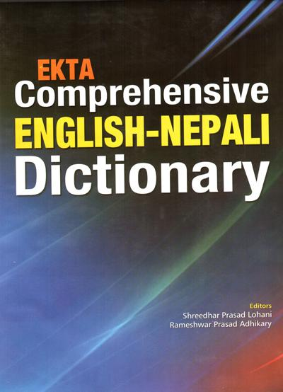 Ekta Comprehensive Eng-Nepal Dictionary