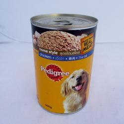 PEDIGREE Meaty Ground Dinner Wet Dog Food