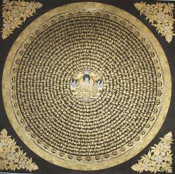 Chyangregig Mantra Mandala (50cmx50cm)