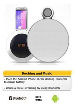 DS-N10A Smart Docking Audio For Android Phone - (OS-206)