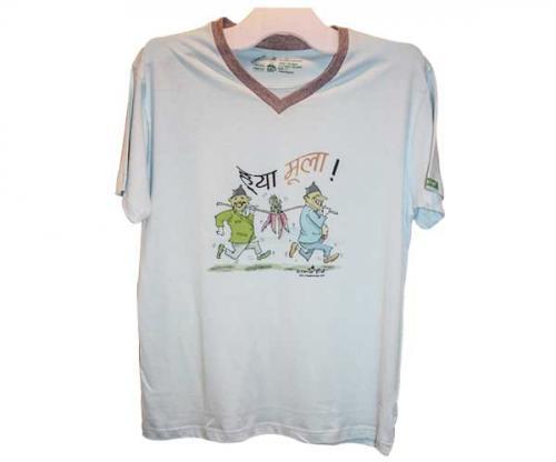 Funny Cartoon Printed White T-Shirt