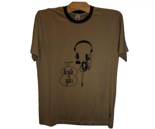 Head Phone Printed T-Shirt
