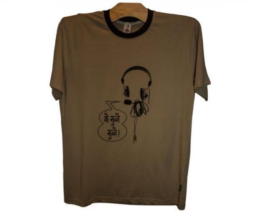 Head Phone Printed T-Shirt