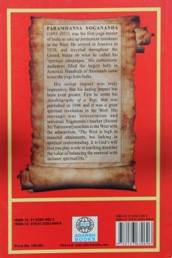 An Autobiography Of A Yogi (Paramahansa Yogananda)